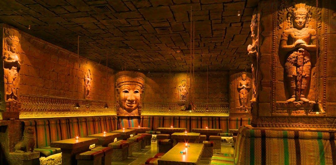 Wat Bar